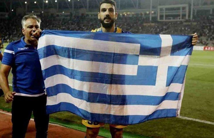 APOEL-in futbolçusundan